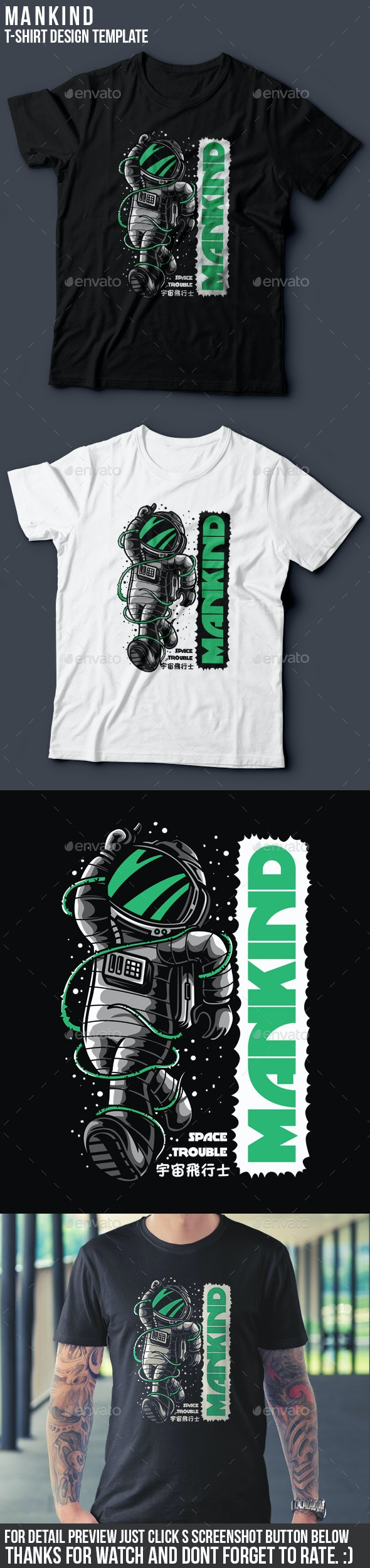 Mankind T-Shirt Design - Funny Designs