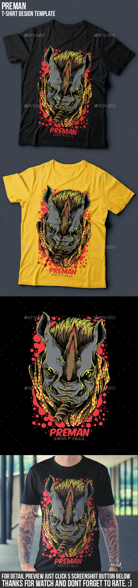 Preman T-Shirt Design - Funny Designs