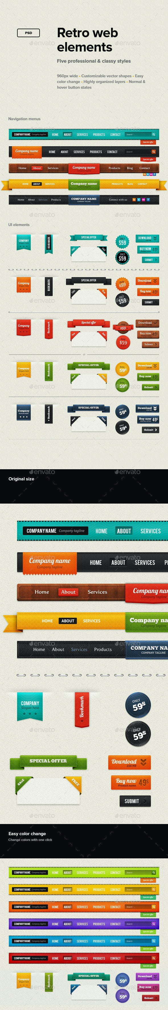 Retro Web Elements - Miscellaneous Web Elements