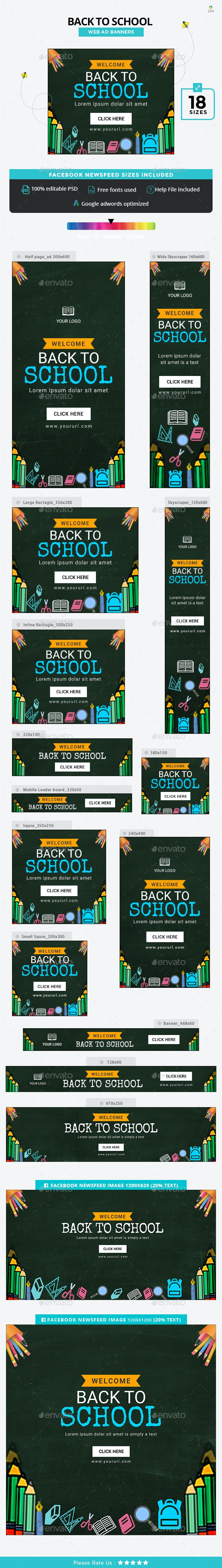 Back to School Banners - Banners & Ads Web Elements