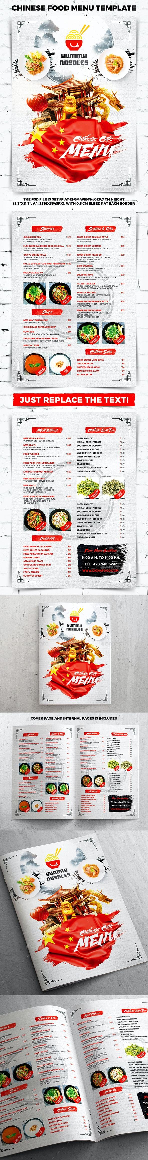 Chinese Food Menu Template - Food Menus Print Templates