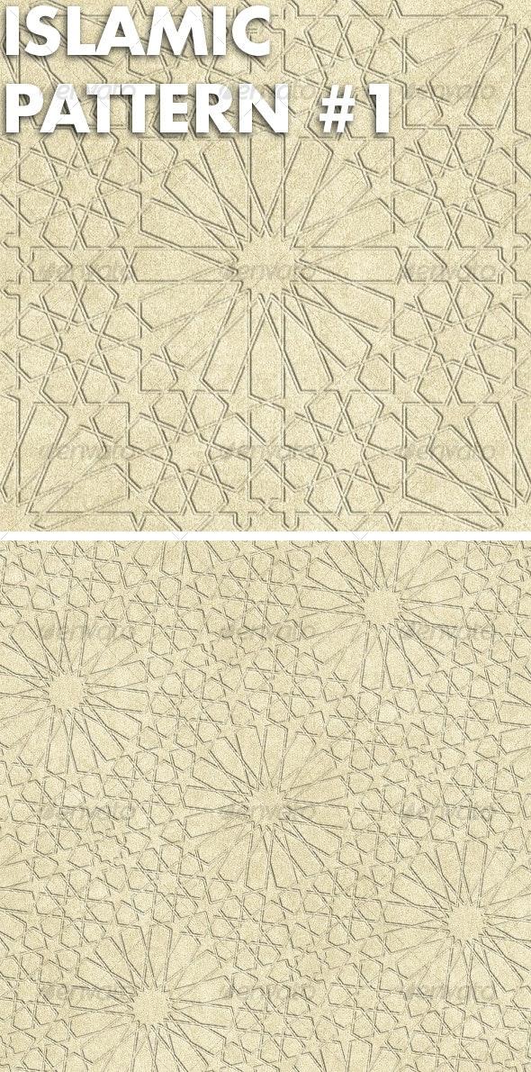 Islamic Pattern 1 - Stone Textures