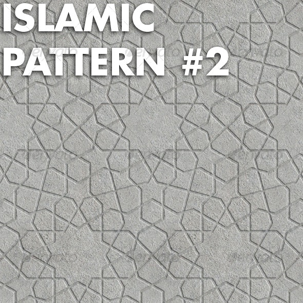 Islamic Pattern 2 - Stone Textures