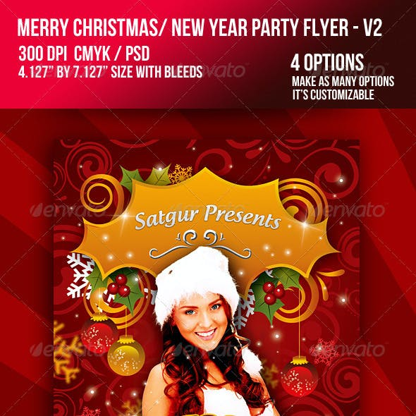 Christmas / New Year Music Dance Party Night Flyer