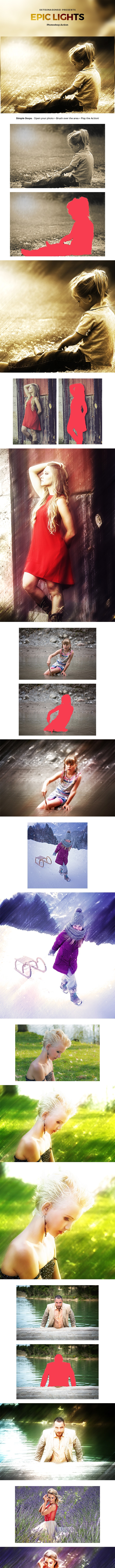 Epic Lights Photoshop Action - Photo Effects Actions