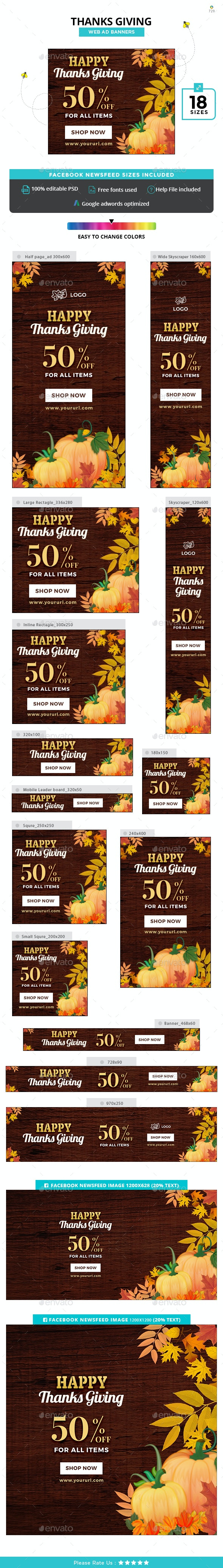 Thanks Giving Banners - Banners & Ads Web Elements