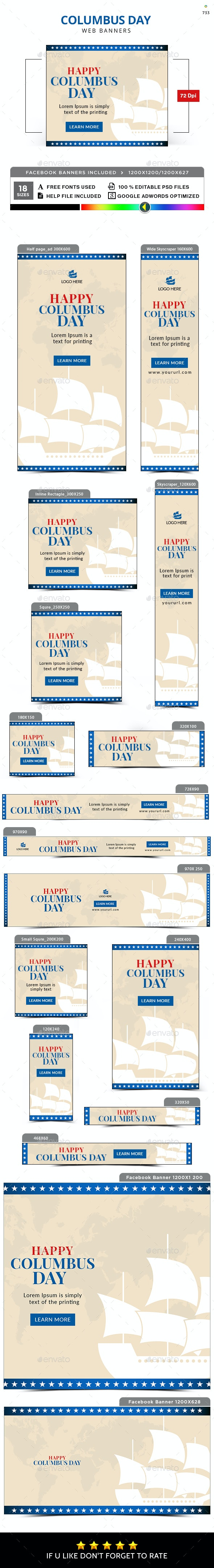 Columbus Day Banners - Banners & Ads Web Elements