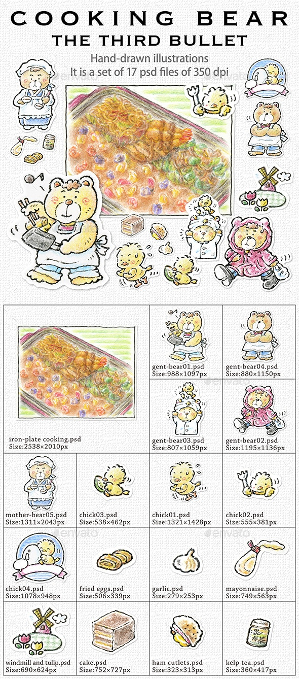 Cooking Bear The Third Bullet Hand-Drawn Illustrations - Illustrations Graphics