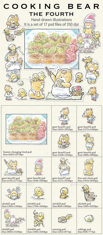 Cooking Bear Hand-drawn illustrations - Illustrations Graphics