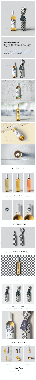 White Wine Bottle Mock-up - Product Mock-Ups Graphics