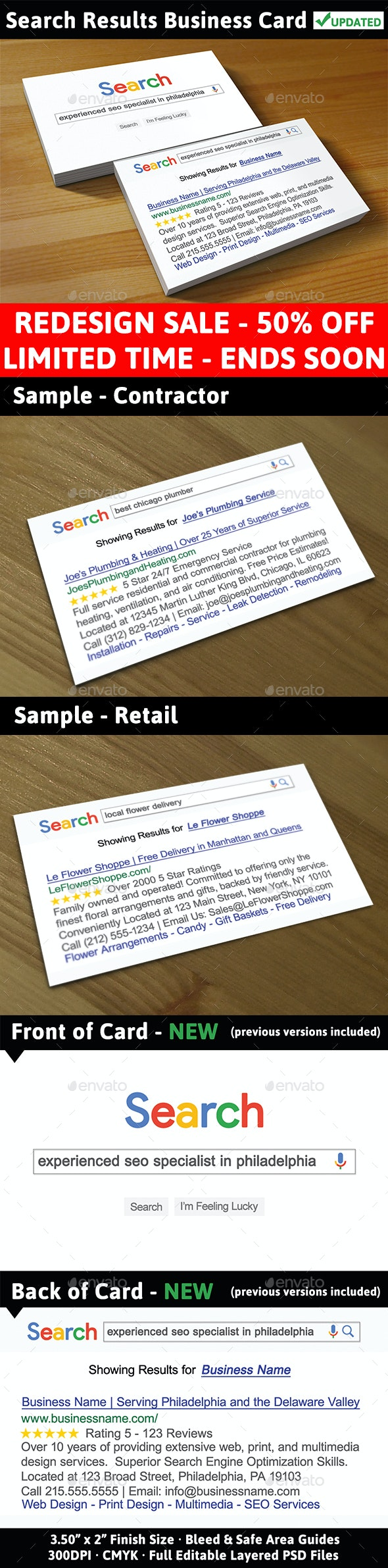 Search Results Business Card - Creative Business Cards