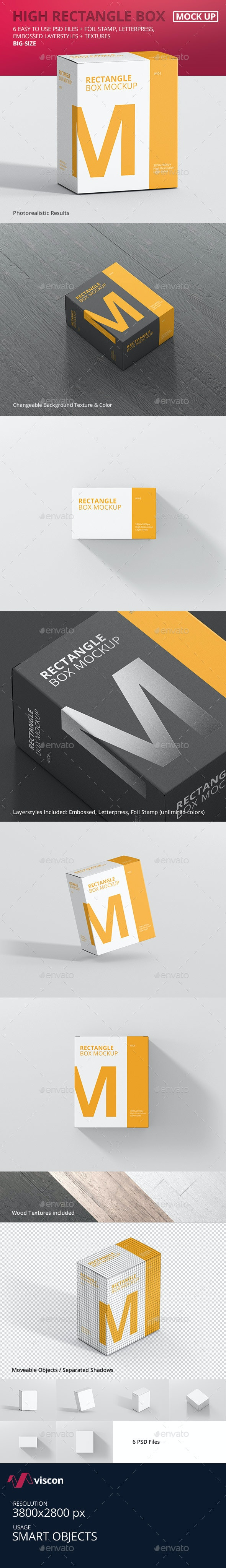Box Mockup - High Rectangle Big Size - Miscellaneous Packaging