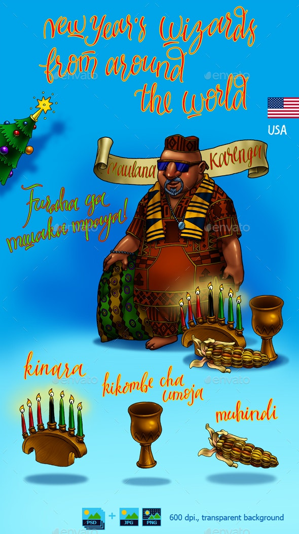 New Year's wizard Maulana Karenga