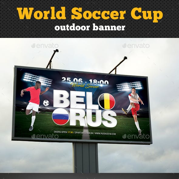World Soccer Cup Russia 2018 Outdoor Banner