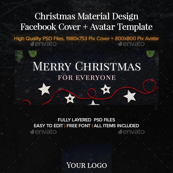 Christmas Facebook Cover + Profile