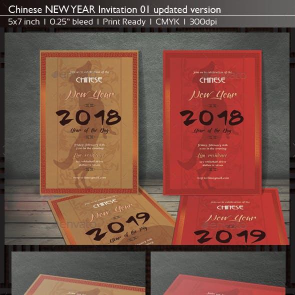 Chinese New Year Invites 01 updated version