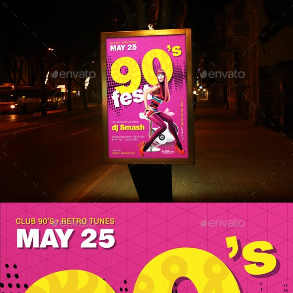 90s Party Poster