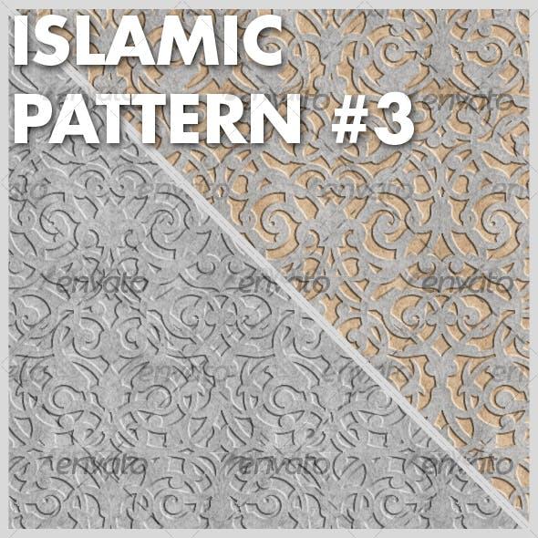 Islamic Pattern #3