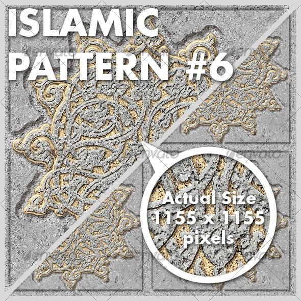 Islamic Pattern 6 - Patterns Backgrounds