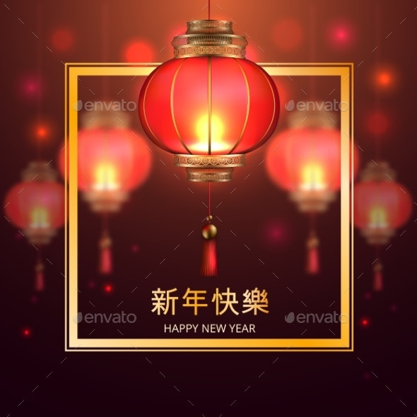 Vector Chinese New Year Lanterns Poster - New Year Seasons/Holidays