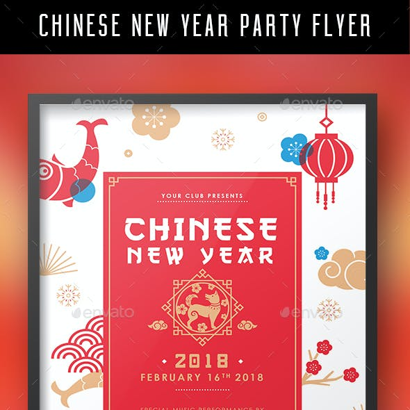 Chinese New Year Party Flyer of The Dog 2018_ Vol. 2
