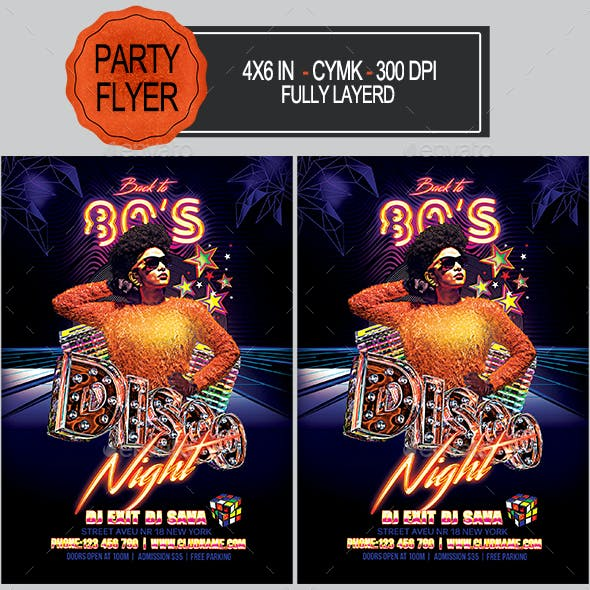 Back To 80s Party Flyer