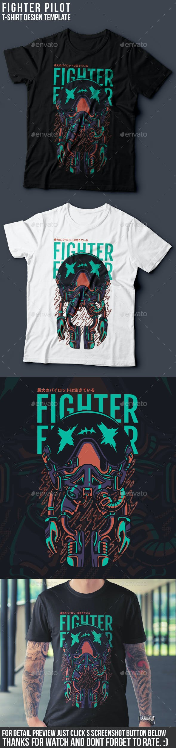 Jet Fighter T-Shirt Design