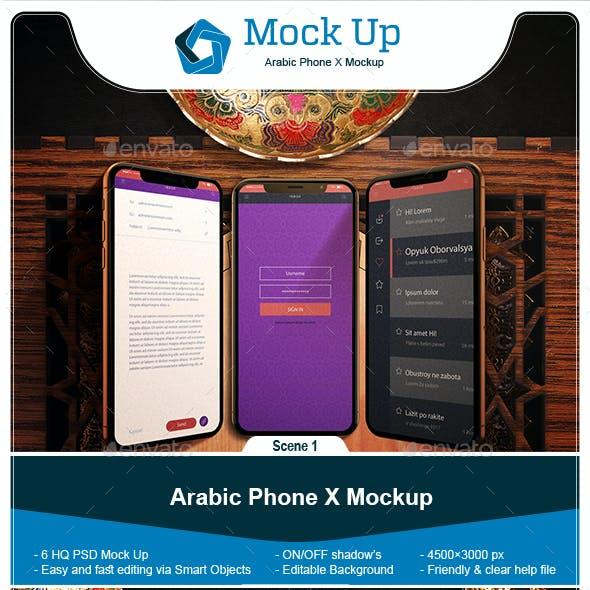 Arabic iPhone X Mockup
