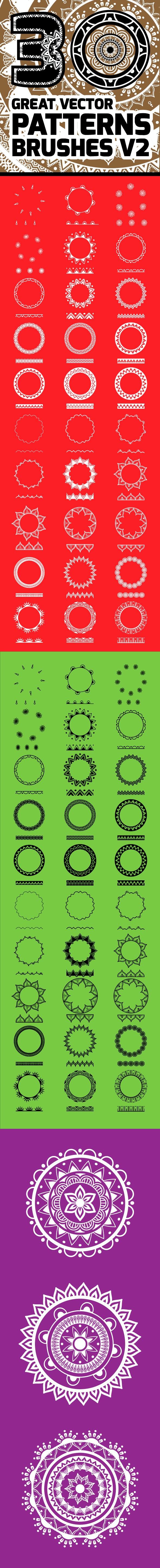 30 Grat Vector Patterns Brushes V2 - Miscellaneous Brushes