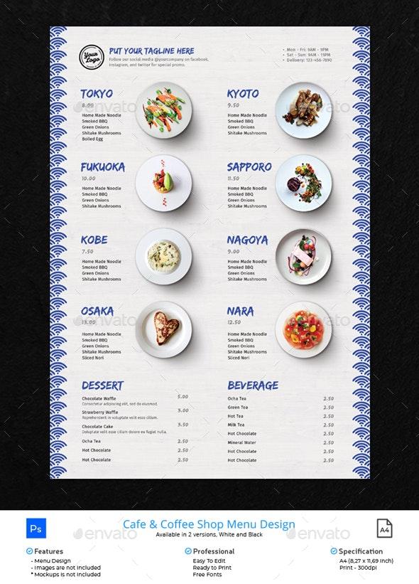 Menu Design Wave Pattern - Food Menus Print Templates