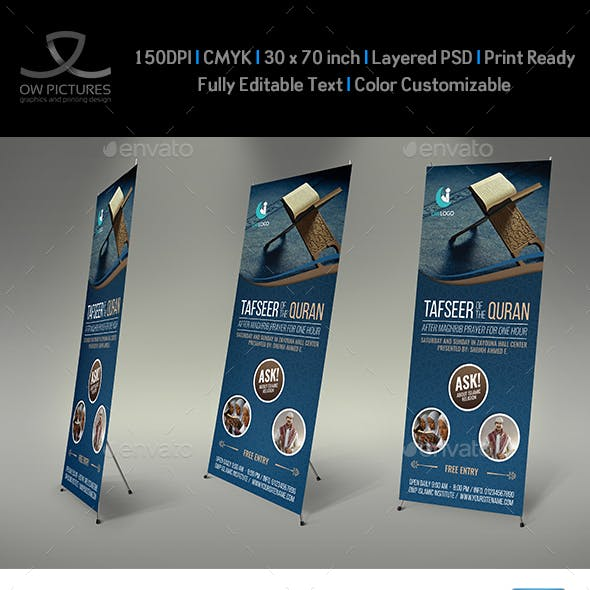 Islamic Signage Roll Up Banner Template Vol.2
