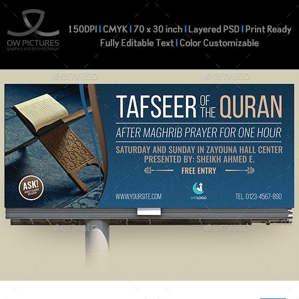 Islamic Billboard Template Vol.2