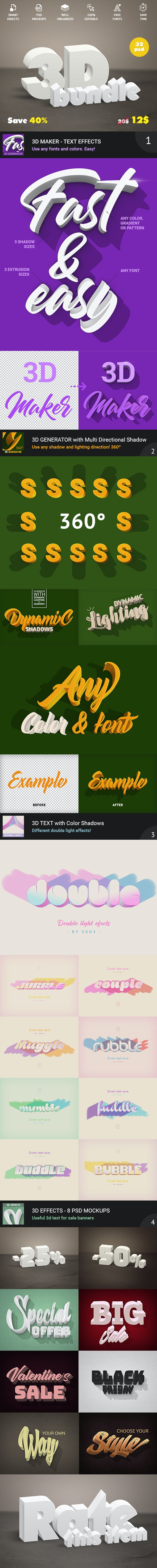3D Bundle - Text Effects - Text Effects Actions