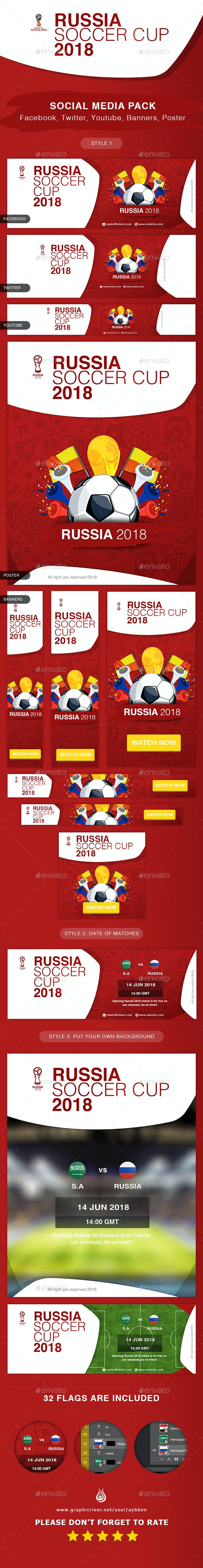 Russia Soccer Cup 2018 Kit - Web Elements