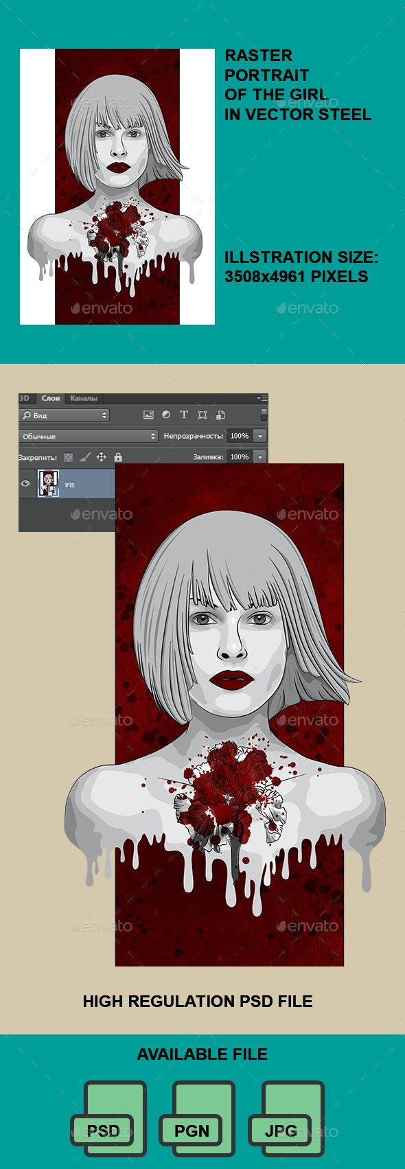 Raster Portrait of the Girl in Vector Style - People Illustrations