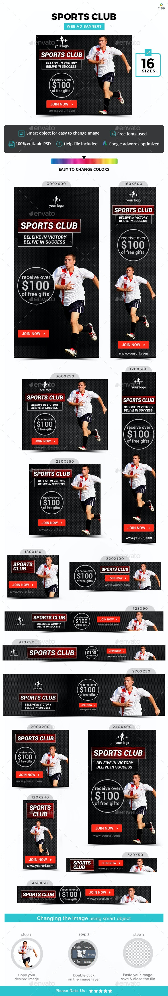 Sports Banners - Updated! - Banners & Ads Web Elements