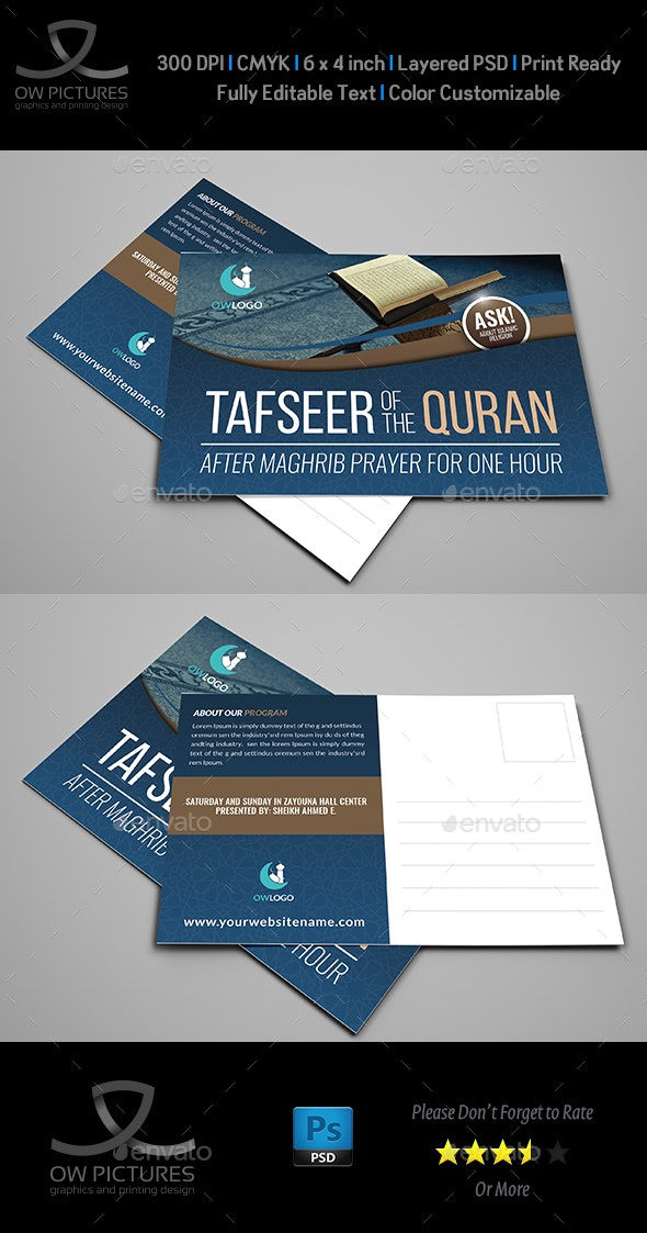 Islamic Postcard Template - Greeting Cards Cards & Invites