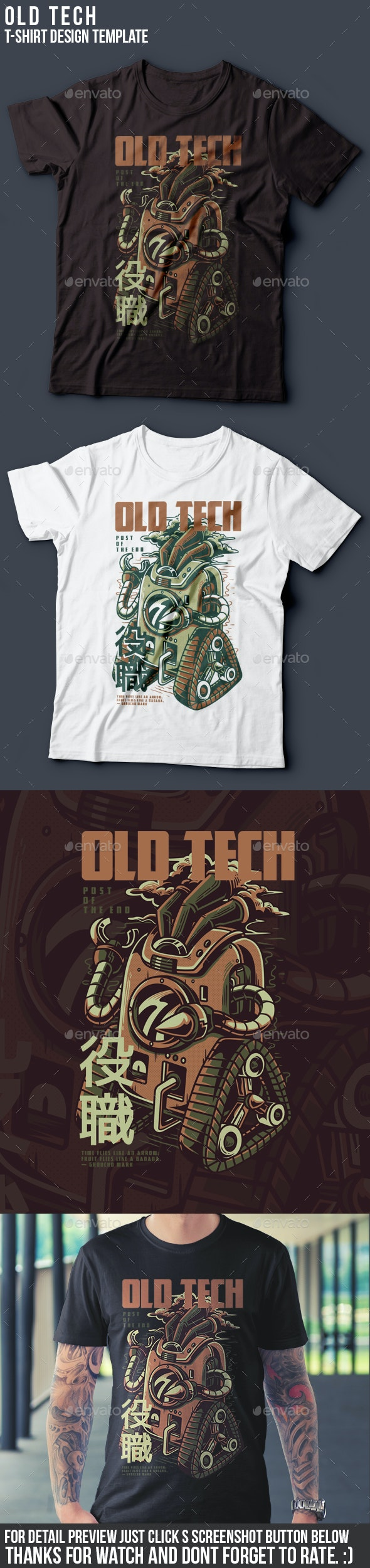 Old Tech T-Shirt Design - Grunge Designs