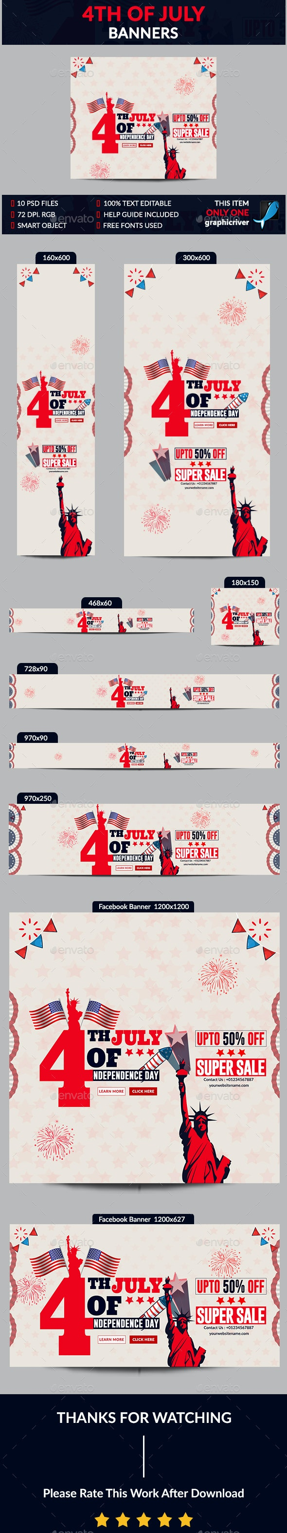 4th of July Web Banner - Banners & Ads Web Elements