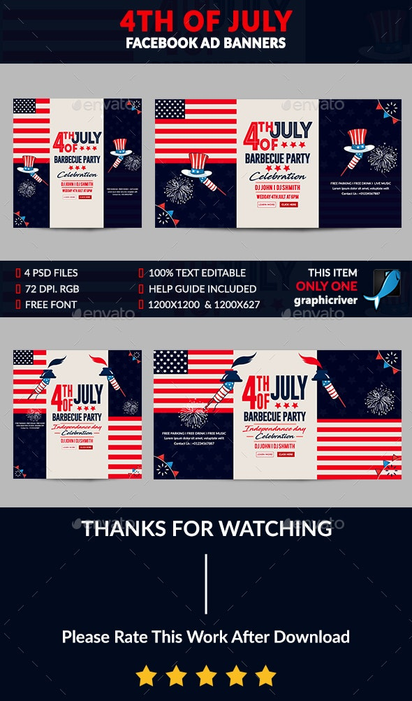 July BBQ Facebook Ad Banner - Banners & Ads Web Elements