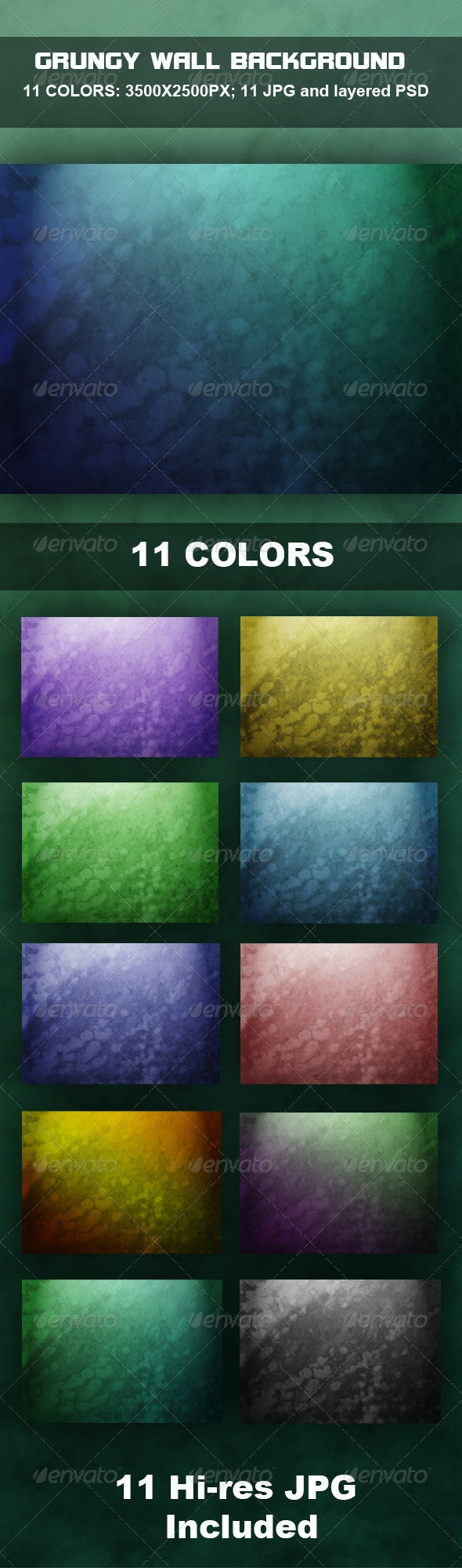Grungy Wall Background - Backgrounds Graphics