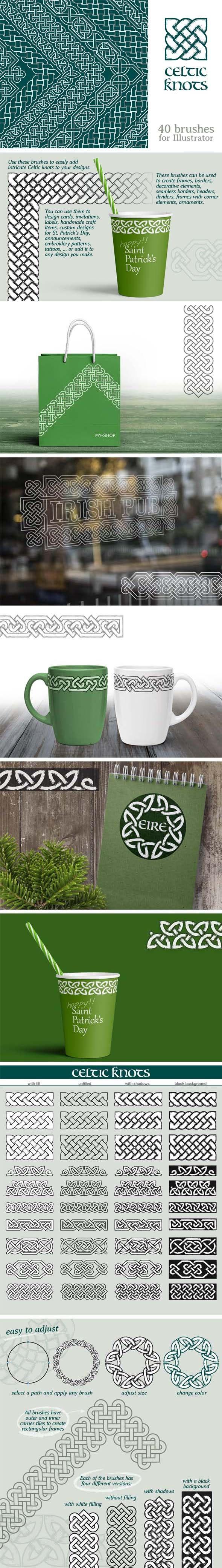 Celtic Knots Brushes