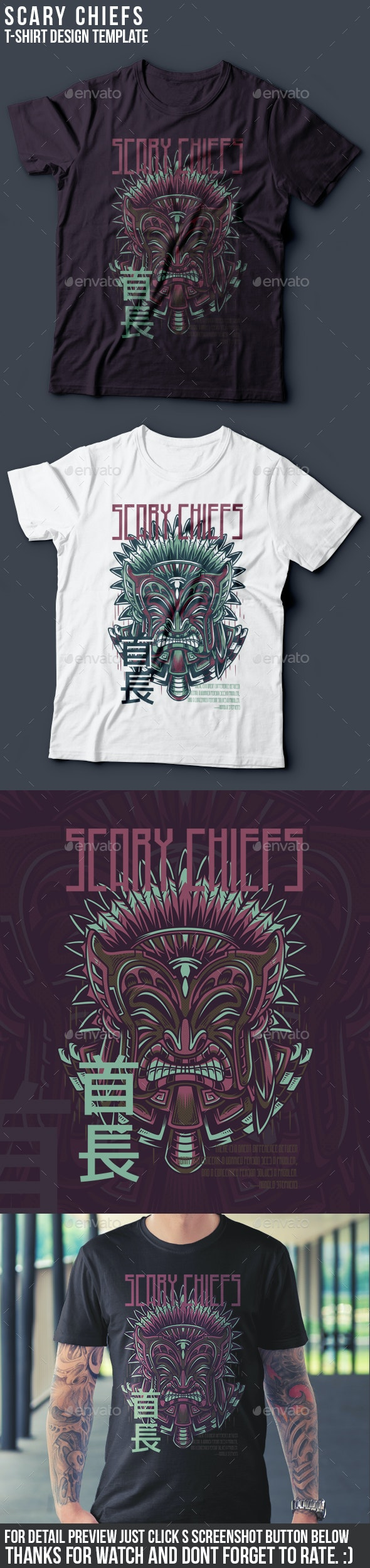 Scary Chiefs T-Shirt Design - Grunge Designs