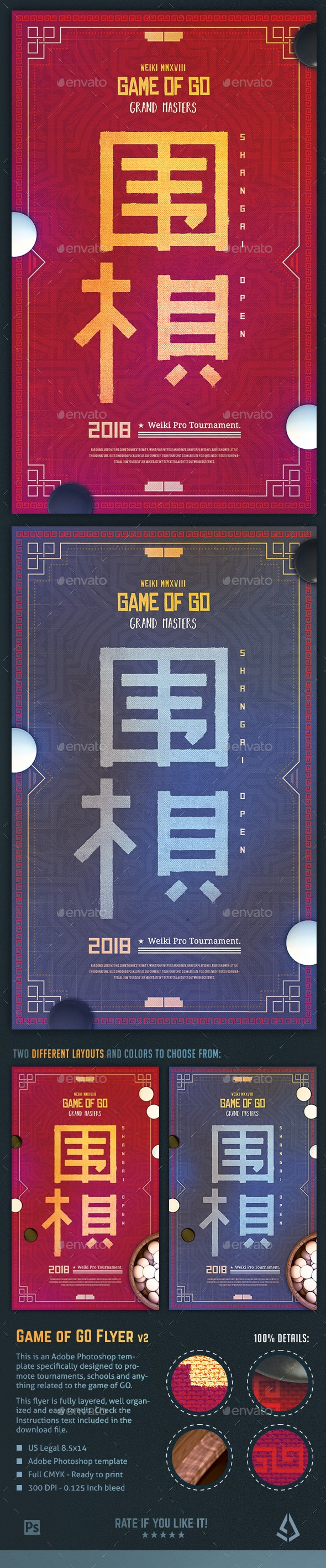 Game of Go Flyer Weiki Baduk Poster Template - Miscellaneous Events
