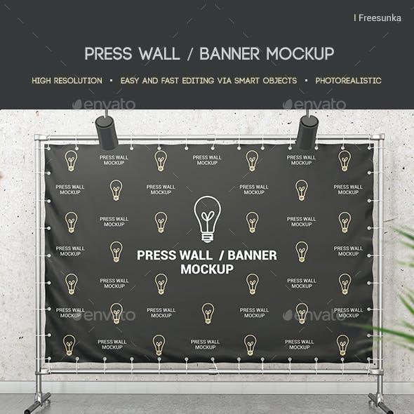 Press Wall / Banner Mockup