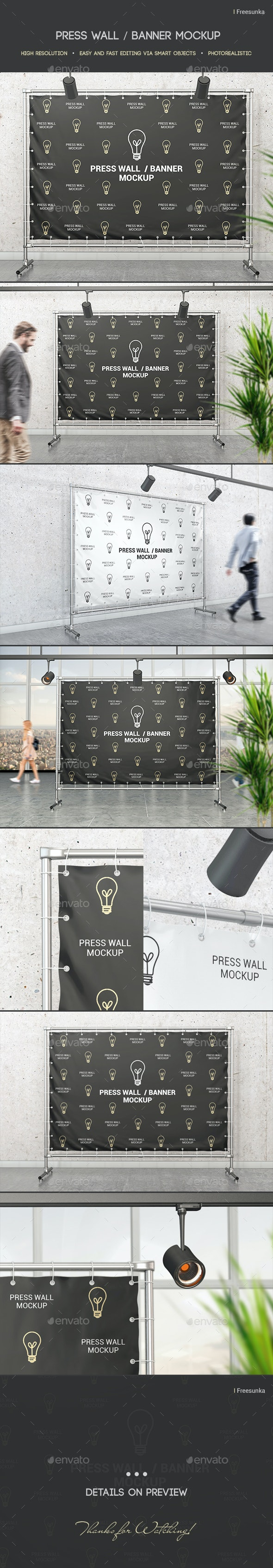 Press Wall / Banner Mockup - Miscellaneous Print