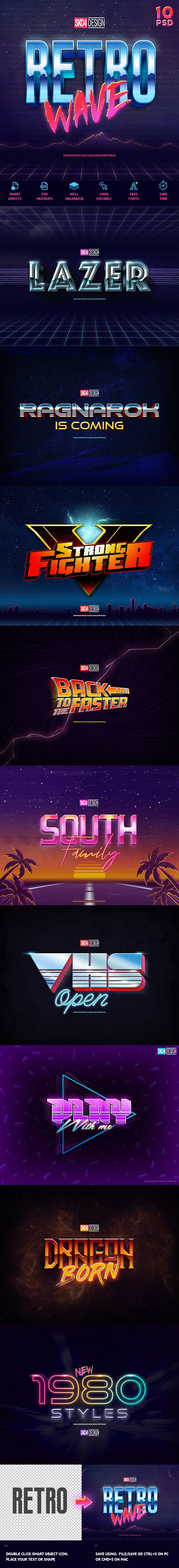 80s Retro Text Effects vol 1 by Sko4 | GraphicRiver