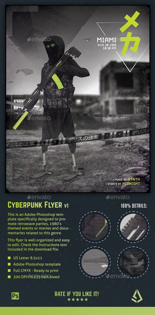 Cyberpunk Flyer v1 Synthwave Army Retrowave Poster - Miscellaneous Events