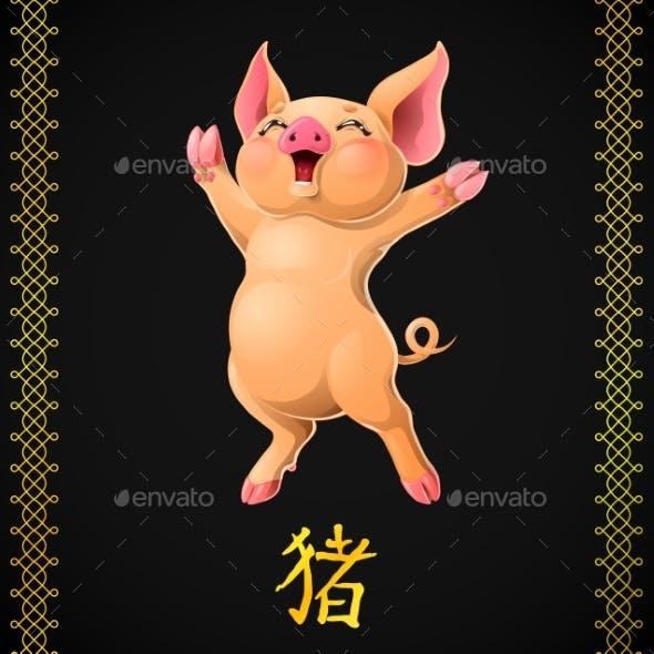 Card Joyful Pig and Hyerogliph on Black