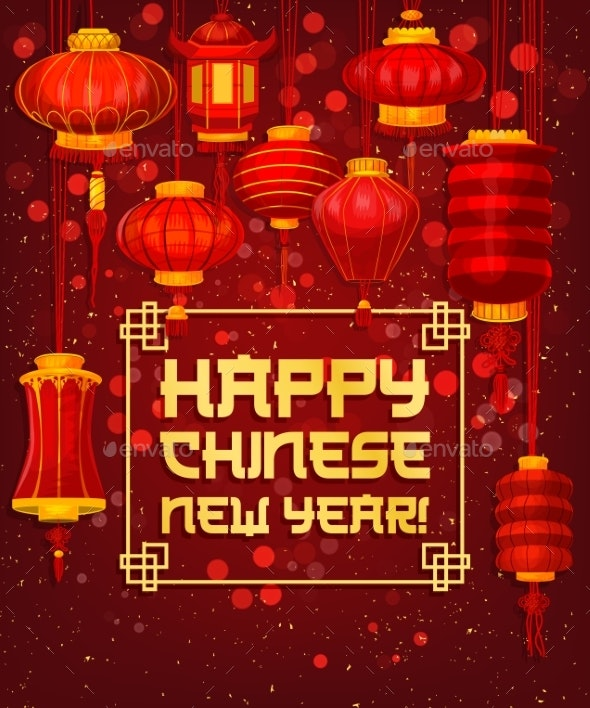 Chinese New Year Red Paper Lantern Greeting Card - New Year Seasons/Holidays